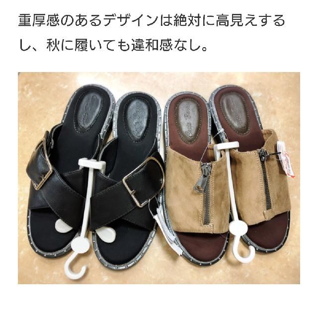 しまむら(シマムラ)のサンダル レディースの靴/シューズ(サンダル)の商品写真