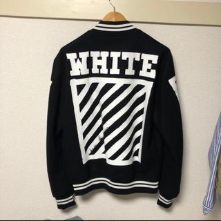 オフホワイト(OFF-WHITE)の【国内正規品】off-white ブルゾン(ブルゾン)