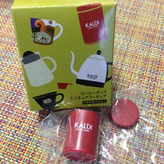 カルディ(KALDI)のカルディコーヒー ミニチュアフィギュア(ミニチュア)