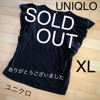 ユニクロ(UNIQLO)のUNIQLO ユニクロ フリルカットソー ブラック XLサイズ(カットソー(半袖/袖なし))