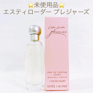 エスティローダー(Estee Lauder)の⭐︎未使用品⭐︎ エスティーローダー プレジャーズ EDP SP 50ml(香水(女性用))
