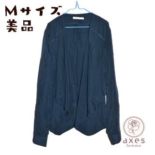 アクシーズファム(axes femme)のバックリボン ジャケット(ノーカラージャケット)
