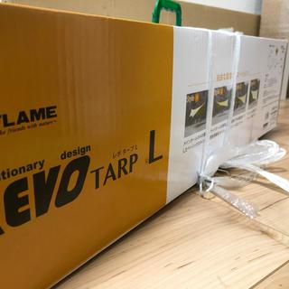 ユニフレーム(UNIFLAME)の新品未使用廃盤 ユニフレーム  revo tarp L レボタープL(テント/タープ)
