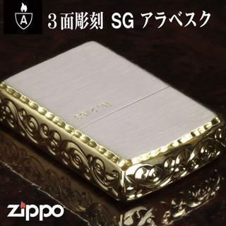 ジッポー(ZIPPO)のzippo 限定アーマー ジッポ 3面彫刻 シルバー&ゴールド(タバコグッズ)