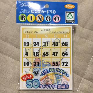 ディズニー(Disney)のディズニー ビンゴカード 57枚(その他)