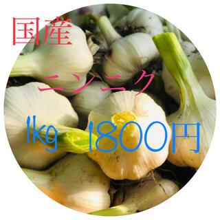 胡蝶蘭様限定。(野菜)