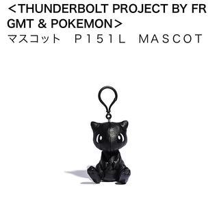 フラグメント(FRAGMENT)のTHUNDERBOLT PROJECT P151L MASCOT マスコット(ぬいぐるみ)