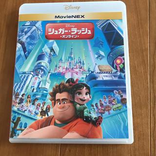 シュガーラッシュ(Sugar Russh)のAKI'S様専用シュガーラッシュ オンライン Blu-ray(キッズ/ファミリー)