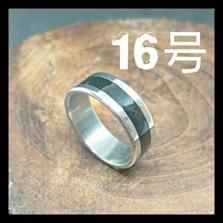 リング 16号 no.3251(リング(指輪))