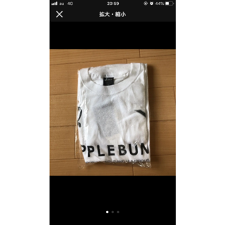 アップルバム(APPLEBUM)のアップルバム Applebum(Tシャツ/カットソー(七分/長袖))