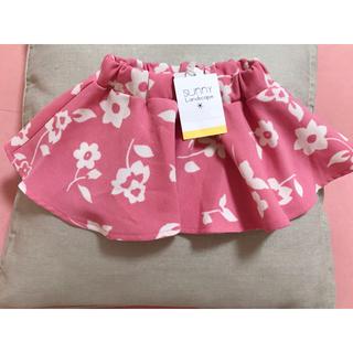 サニーランドスケープ(SunnyLandscape)のサニーランドスケープ スカート ベビー 女の子 80 ピンク フラワー(スカート)