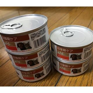 エーディー(A.D.)のヒルズ 回復期ケア 犬猫用 缶詰 5個セット(ペットフード)