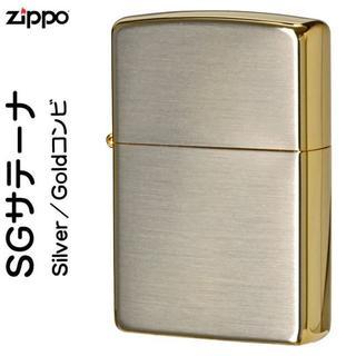ジッポー(ZIPPO)の送料無料 zippo ジッポーライター シルバーゴールドコンビ SGサテーナ(タバコグッズ)