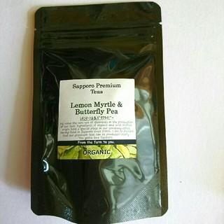 レモンマートル&バタフライピー オーガニック ハーブティー(茶)