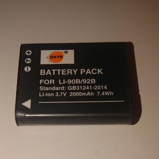 オリンパス(OLYMPUS)のOLYMPUS社外品バッテリー(バッテリー/充電器)