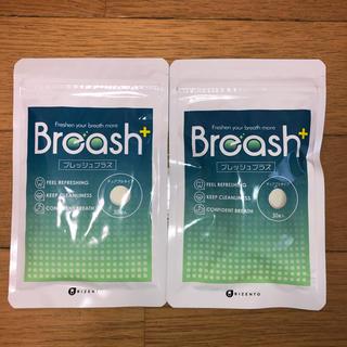 ブレッシュプラス Breash+ 新品未使用(口臭防止/エチケット用品)