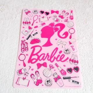 バービー(Barbie)の未使用品 かわいい Barbie おしゃれコスメ 下敷き(その他)