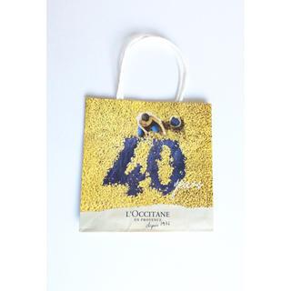 ロクシタン(L'OCCITANE)のロクシタン ショップバック ショッパー(小) 紙袋  (ヤラA・B)(ショップ袋)