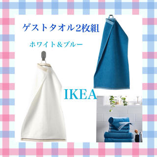 イケア(IKEA)のIKEA タオル ブルー&ホワイト 2枚組(タオル/バス用品)