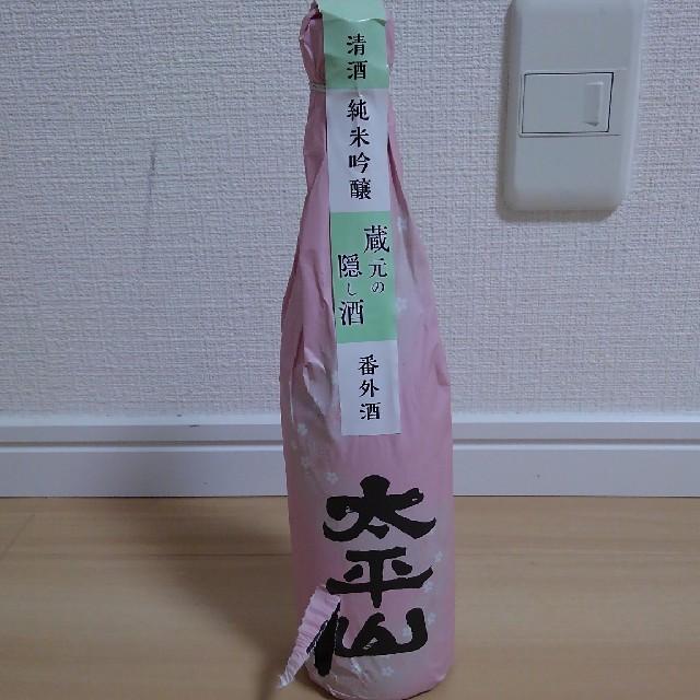 太平山 純米吟醸 春の番外酒 720ml 食品/飲料/酒の酒(日本酒)の商品写真