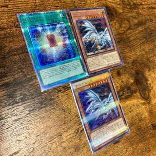 ユウギオウ(遊戯王)の遊戯王 人気カードセット 新品(シングルカード)