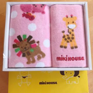 ミキハウス(mikihouse)の茶々丸様専用 ミキハウス タオル(タオル/バス用品)