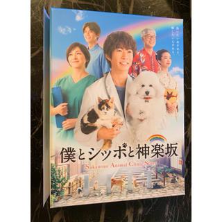ジャニーズ(Johnny's)の「僕とシッポと神楽坂 Blu-ray BOX〈5枚組〉」(TVドラマ)