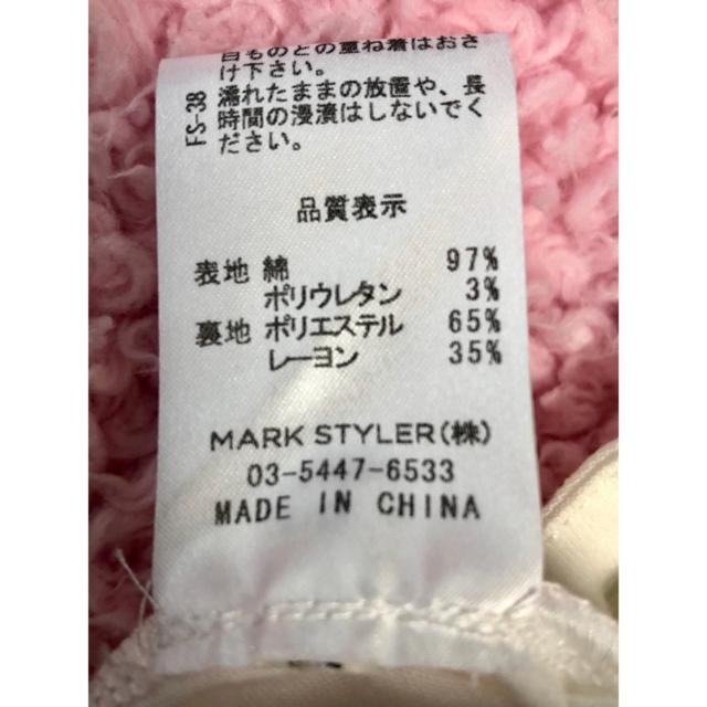 MERCURYDUO(マーキュリーデュオ)のMERCURY  DUO タイトミニスカート 白 レディースのスカート(ミニスカート)の商品写真