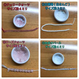 キワセイサクジョ(貴和製作所)の天然石 パーツ まとめ売り(各種パーツ)