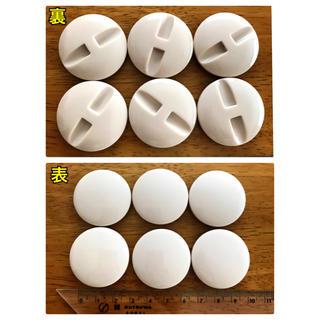 キワセイサクジョ(貴和製作所)のピンク ベージュ ボタン 6コ セット(各種パーツ)