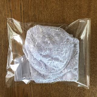 ナリスケショウヒン(ナリス化粧品)の未使用  ナリス 補正下着 ブラジャー(ブラ)
