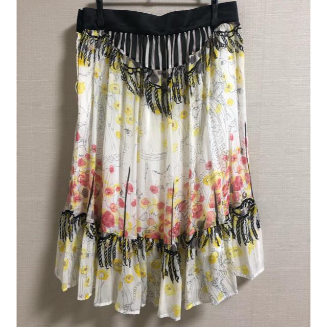 TSUMORI CHISATO(ツモリチサト)のツモリチサト スカート フォーマル 絹 レディースのスカート(ひざ丈スカート)の商品写真