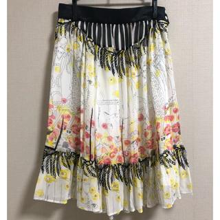 ツモリチサト(TSUMORI CHISATO)のツモリチサト スカート フォーマル 絹(ひざ丈スカート)
