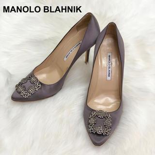 マノロブラニク(MANOLO BLAHNIK)の906 マノロブラニク パンプス(ハイヒール/パンプス)