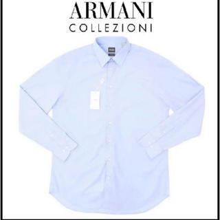 アルマーニ コレツィオーニ(ARMANI COLLEZIONI)のARMANI 7万 アルマーニ ライトブルーコットンシャツ 新品未使用(シャツ)