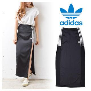 アディダス(adidas)のアディダスオリジナルスサイドラインサイドスリットロングスカート(ロングスカート)
