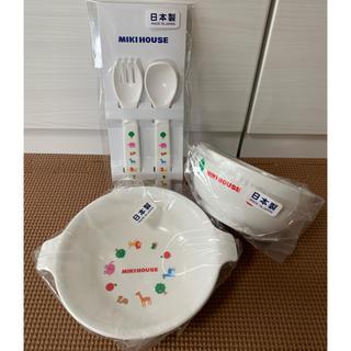 mikihouse - ミキハウス 離乳食用具