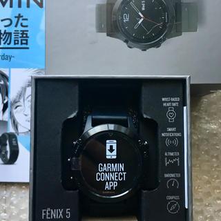 ガーミン(GARMIN)のGARMIN fenix 5 SapphireマルチスポーツGPSウォッチ未使用(その他)