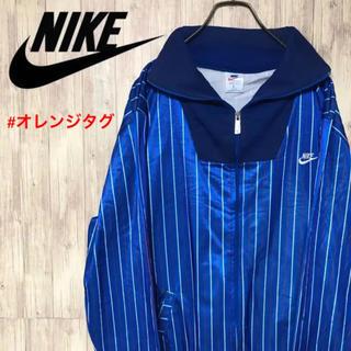 ナイキ(NIKE)のナイキ☆トラックジャケット【オレンジタグ】【ワンポイント刺繍】(ジャージ)