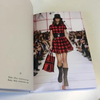 ディオール(Dior)の【新作】Dior 2019-2020 秋冬コレクション ルックブック(ファッション)