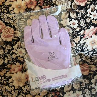 ダイアナ おやすみ手袋(ハンドクリーム)