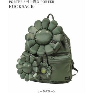 ポーター(PORTER)の村上隆×PORTER 限定コラボレーション リュックサック(バッグパック/リュック)