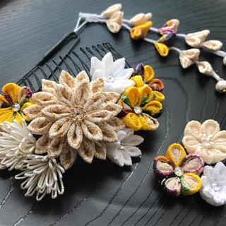 つまみ細工 髪飾り 藤黄 3点セット(ヘアアクセサリー)