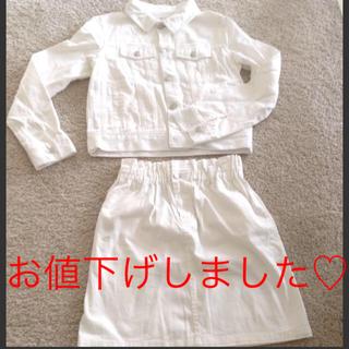 ナイスクラップ(NICE CLAUP)のNICE CLAUP  Gジャン ホワイト 白 スカート セットアップ(Gジャン/デニムジャケット)