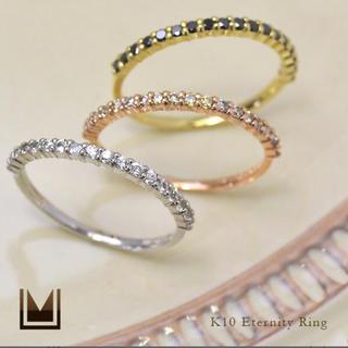 エタニティリング ブラックダイヤモンド 10KWG(リング(指輪))