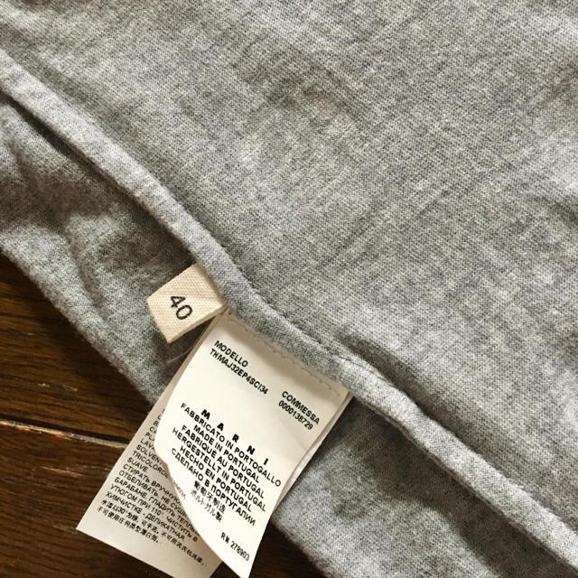 Marni(マルニ)のマルニ  MARNI★パペット柄 半袖Tシャツ★希少 レディースのトップス(Tシャツ(半袖/袖なし))の商品写真
