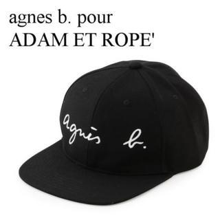 アニエスベー(agnes b.)のagnes b. Cap アニエスベー キャップ アダム エ ロペ(キャップ)