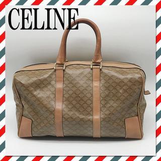 セリーヌ(celine)のK335【CELINE】セリーヌ ミニボストン ハンドバッグ マカダム 匿名配送(ボストンバッグ)