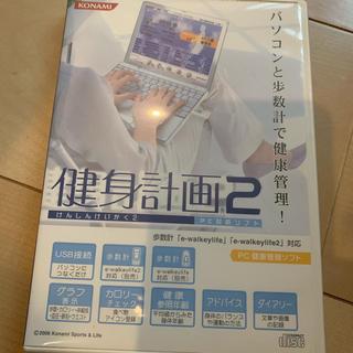 コナミ(KONAMI)のKONAMI 健身計画2(トレーニング用品)
