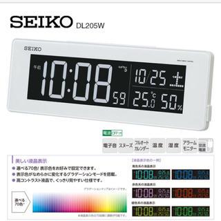セイコー(SEIKO)のSEIKO デジタル電波クロック(置時計)